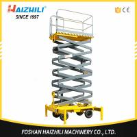 Quality Factory direct sell 300kg 3m four-wheel mobile hydraulic scissor lift platform for sale