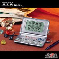 Arabic electronic dictionary Manufactures