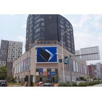 Quality P8 SMD3535 Full Color 320mmx160mm Size LED Module Outdoor Advertising LED for sale