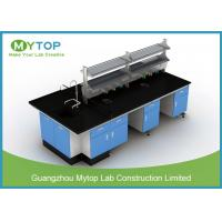 Anti - Bacteria Hospital Lab Furniture Metal Island Table For HIV Laboratory Manufactures