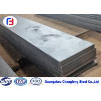 SKD61 Hot Rolled Steel Bar Quenching / Tempering Heat Treatment Thickness 16 - 260mm Manufactures
