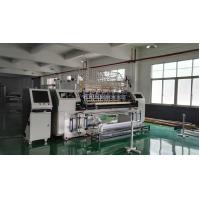 Buy cheap 64 Inch Computerized Multi Needle Quilting Machine For Clothing Industry from wholesalers