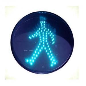 Dynamic Pedestrian Traffic Light Core Manufactures