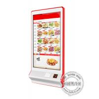 China 32inch automatic ordering machine self service touch screen payment kiosk for Fast food restaurant with card reader on sale