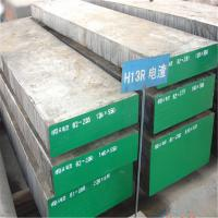 China Steel Flat Bar For Cold Work Die DIN 1.2344 / AISI H13 With Width 205-710mm on sale