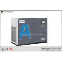 AQ 30-55 / 15-55 VSD Rotary Screw Air Compressor 15-55 kW / 20-75 hp ISO & CE Manufactures