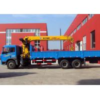 Hydraulic Cargo Lorry Mounted Crane safety With Telescopic Boom Manufactures