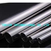 ASTM A688 Seamless and Welded Austenitic Stainless Steel Feedwater Heater Tube Manufactures