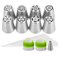 Russian Stainless Steel Pastry Icing Nozzles Decorating Cakes Cake Tips sets Manufactures