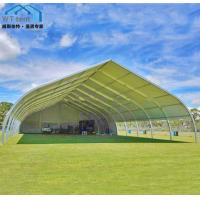 China High Reinforced Smooth Curved Tent with Flame Retardant Roof Cover on sale