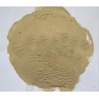 40% Amino Acid Vegetable Organic Fertilizer For Soil and Foliar Manufactures
