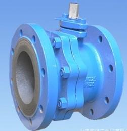 China Cast iron ball valve on sale