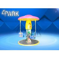 China Go Around Carousel Kiddie Ride Flying Chair 3 Seats 450W 160KG Mushroom Design on sale