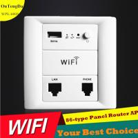 China 300Mbps in wall wireless / wifi router easy install on wall socket hole support USB charge on sale