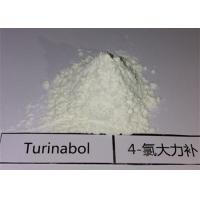 Turinabol Oral Anabolic Steroids / Natural Male Hormones 4 - Chlorodehydromethyltestosterone