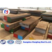 Forged SAE1050 Tool Steel Plate , AISI Tool Steel Thickness 10 - 350mm Manufactures