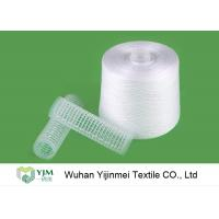 China 50/2 White And Dyed High Strength Dty Polyester Yarn For Sewing Thread on sale
