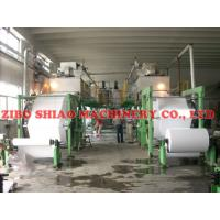 China Cast Coating Paper Machine for Producing High Glossy Photo Paper on sale