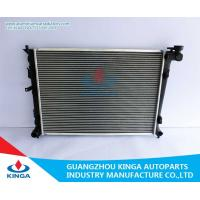 Best Water Cooled Hyundai Radiator For KIA FORTE'07-  MT  PA600*438*16/26mm Manufactures