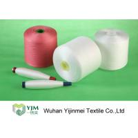 China Tenacious Ring Spun Polyester Yarn , Different Customized Colors Available wholesale