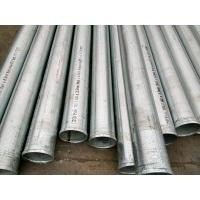 ERW Shouldered Precision Seamless Steel Pipe C250 / 350 Grade For Pipeline Transport Manufactures