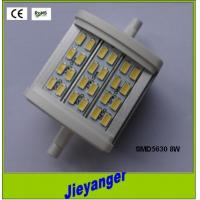 Buy cheap High Bightness 180° Beam Angle 24pcs SMD5630 Replacement LED R7S Bulb Lighting from wholesalers