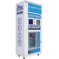 Auto Water Vending Machine With IC Card and Coin (RO-1000I(400GPD)) Manufactures