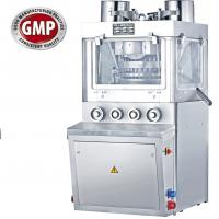 Stainless Steel Covered Rotary Tablet Press Machine For Salt Tablet Manufactures