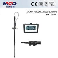 China Portable under vehicle surveillance , Security under vehicle scanning system on sale