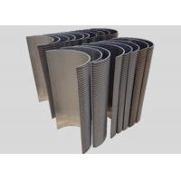 Wedge Wire Curve Screen for Water Filtration , Curve Screen Panel For Fishpond Manufactures