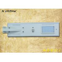 Rust proof Integrated Solar Street Light Outdoor Lighting with 5 Years Guaranty Manufactures