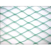 China Agricultural Diamond Anti Bird Netting For Protecting Crop And Flower wholesale