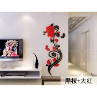 high quality home decorations removable rose wall stickers/wall decals/art prints/adhesive wall decals Manufactures
