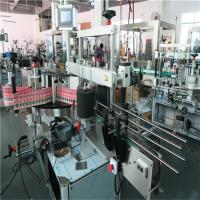 350ML Automatic Glass Bottle Labeling Machine 190mm Height Max Manufactures