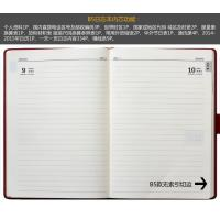 Hardcover A4 leather imprint journal notebook Manufactures