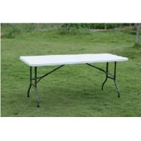 China Outdoor Modern Plastic Portable Folding Table (BXT182) on sale