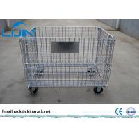 Hot sale Anti-corrosion wire mesh container, foldable storage cage with wheels
