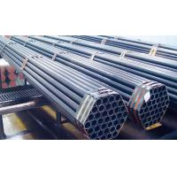 Low-pressure fluid seamless steel pipe. Manufactures