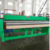 Fabric Mats Textile Cutting Equipment High Efficiency Applicable Carpet Manufactures