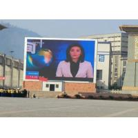 PH10 SMD5050 Real 1 / 4 Scan 960 * 960mm EMC Outdoor Led Display With Rigorous Design Manufactures