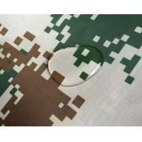 100% polyester camouflage print taffeta fabric Manufactures