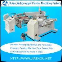 China Wooden Packaging Material and Automatic Extrusion Coating Machine Type Plastic Film Laminating Machine Price in India on sale