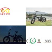 Fat Tire Folding Electric Mountain Bike , 20 Inch Foldable E Bike 48V 500W Manufactures