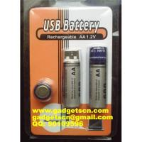USB Cell Battery Manufactures