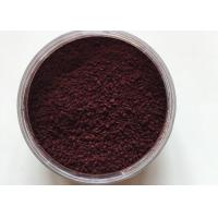 Iron Deficiency Plant Fe EDDHA 6 Iron Chelate Micronutrients Fertilizer Red Brown Granular Manufactures