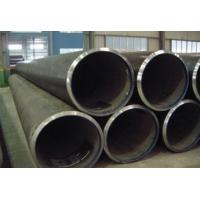 GR . 2 3LPE LSAW Galvanized Carbon Steel Pipe Standard ASTM A252 Thickness 2 - 80 Mm Manufactures
