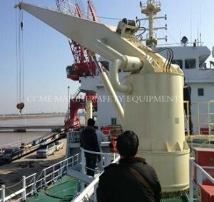 Hydraulic Fixed Boom hoist Marine vessel crane Manufactures