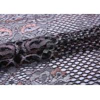 China Custom Design Stretch Lace Fabric , Elastic Tulle Lace Fabrics Comfortable on sale