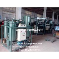 Used Turbine Oil Reconditioning, Oil Renewing Machine Series TY Manufactures