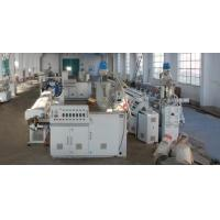 Double Screw Plastic Pipe Manufacturing Machine PVC Fiber Reinforced Soft Pipe Extruder Manufactures